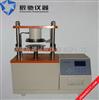 HSD-A瓦楞纸板粘合剥离强度试验仪