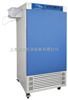 LHS-150SC恒温恒湿培养箱/恒温恒湿箱价格/液晶显示恒温恒湿箱