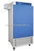 LHS-250SC恒温恒湿箱 恒温恒湿培养箱 恒温恒湿机 恒湿培养箱