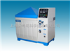 FQY025盐雾腐蚀试验箱/上海实验仪器厂盐雾腐蚀试验箱
