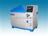FQY065盐雾腐蚀试验箱/上海实验仪器厂盐雾腐蚀试验设备