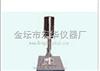 FSH-2可调高速匀浆机