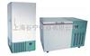 GN-40-268LGREEN品牌超低温冰箱