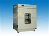 401AB数显老化试验箱/上海实验厂老化试验箱