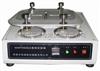 HT-1004MARTINDALE磨擦试验机