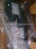 RZMO-TERS-PS-010/210 现货ATOS比例溢流阀