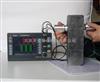 数字化智能超声波探伤仪