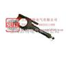CPC-130 分体式液压线缆剪