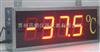 上海SPB-DP/HH-L-1大屏显示器