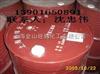 1631-183133#荧光增白剂价格|直销