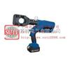 EZ-45充电式液压剪 液压线缆剪 充电式电缆剪