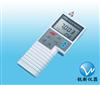 6250便携式酸度/氧化还原/离子浓度测试仪