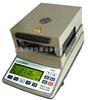 MS-100型红外线(卤素)水分测定仪