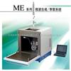 ME6系列微波常压萃取合成仪