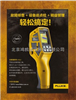 FLUKE福禄克VT02可视红外线测温仪VT-02/VT02
