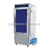 RPX-350A智能人工气候箱/上海福玛350L智能人工气候培养箱