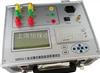 HSH16-C變壓器空載短路損耗測試儀