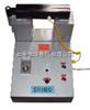 軸承加熱器ZJ20X系列