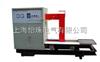 感應軸承加熱器-BGJ-4系列