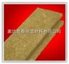 外墙岩棉板#外墙岩棉板施工方案#大城优质厂家