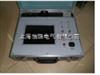 高壓電纜故障測試儀TR-3000B型