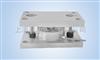 DT全浮式装料罐的电子称|1T装立罐电子秤