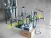 GY-5威海不銹鋼反應釜,威海高壓反應釜,振泓-高壓釜專業生產廠家