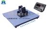 SCS2吨电子地磅,上海电子磅秤,3T电子平台秤
