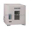 GRX-9051B-1热空气消毒箱/上海福玛干热灭菌器