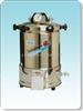 YX-280A-手提式不锈钢压力蒸汽灭菌器/上海三申24L不锈钢压力蒸汽灭菌器