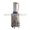 YN-ZD-20不锈钢蒸馏水器