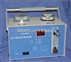 KJWl-1A 型空氣微生物采樣器