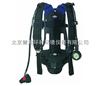 PA94Plus正压式空气呼吸器