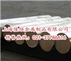 镍白铜管B30价格 销售B30材质