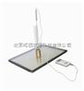 ZKL-A(C)中空玻璃露点仪/露点仪/中空玻璃露点测试仪