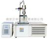 BD-2000型南昌低温威廉希尔中国官网萃取仪