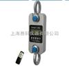 电线电缆50T拉力计价格、50吨无线拉力计、50T测力仪价格