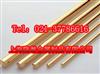 销售CuZn36材质 黄铜