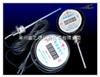 WMZ-200型數顯壓力式溫度計