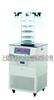 FD-1C-80挂瓶式普通型真空冷冻干燥机
