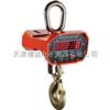 天津电子吊秤10吨直视电子吊秤
