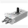 -DRQD-40-360-YSRJ-A-AL-ZW/热卖费斯托双作用摆动气缸