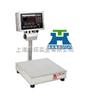 TCS精度0.005kg电子检重台秤上海总代理价奥豪斯电子称
