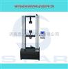 铝合金管材抗拉强度试验机价格