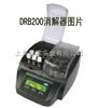 hach 11孔消解器DRB200