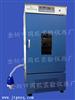 HWS-150恒温恒湿培养箱专业