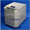 PM300SA/1000S/2000S單杯公轉自轉攪拌機PM300SA/1000S/2000S/5000S