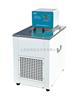 KHDC-4015恒温循环器