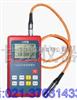 AH222绝缘覆盖层厚度测试专用测厚仪/涂层测厚仪购买费用(天津)