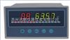 SPB-XSL8智能八通道温度巡检仪